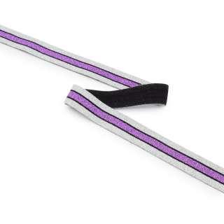 Стрічка еластична 20мм срібляста з бузково-чорною смужкою з люрексом оптом