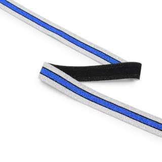 Стрічка еластична 20мм срібляста з синьо-чорною смужкою з люрексом оптом