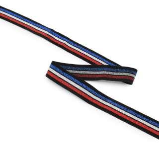 Стрічка еластична 20мм чорна, синя, срібляста, червона смужка з люрексом оптом