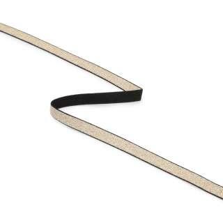 Стрічка еластична 10мм золотиста з люрексом оптом