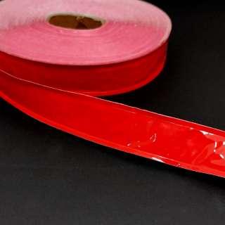 Тесьма светоотражающая 25мм красная оптом