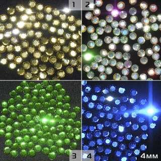 Термостразы акрил круглые граненые 4мм 4 цвета оптом
