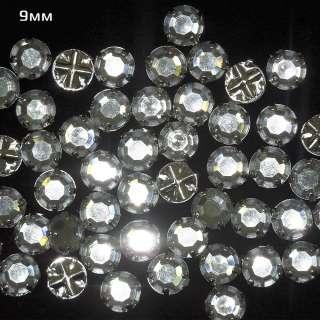 Стразы в цапах металл акрил круглые граненые 9мм серебристые оптом