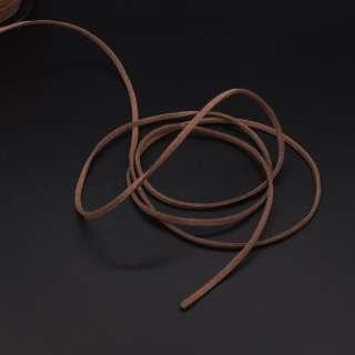 Шнур замшевый 3 мм толщина 1мм коричневый оптом