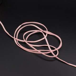 Шнур замшевий 3 мм товщина 1мм рожевий блідий оптом