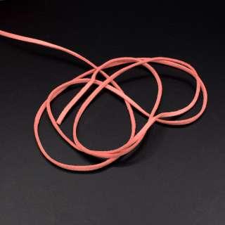 Шнур замшевый 3 мм толщина 1мм персиковый оптом
