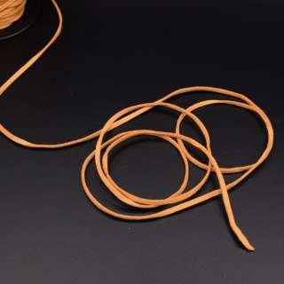 Шнур замшевый 3 мм толщина 1мм оранжево-желтый оптом