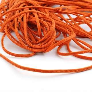 Шнур кожзам 4мм оранжевый оптом