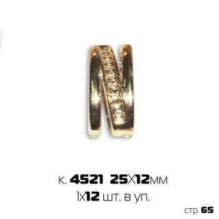 украш. декоратив., золото 2,5см (1х12) оптом