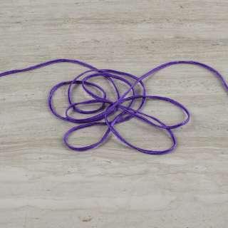 Сутаж фіолетовий оптом