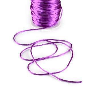 Шнур-сутаж атласный круглый фиолетовый оптом