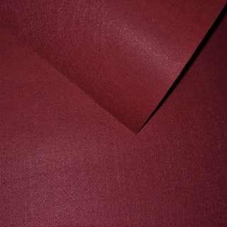 Фетр лист бордовый (0,9мм) 21х30см оптом