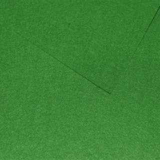 Фетр лист зеленый лесной (0,9мм) 21х30см оптом