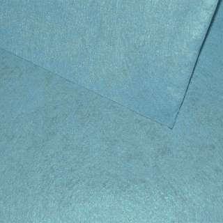 Фетр лист голубой (0,9мм) 21х30см оптом
