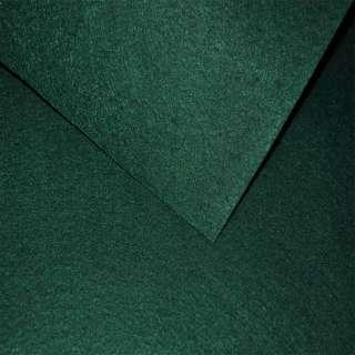 Фетр лист зеленый темный (0,9мм) 21х30см оптом