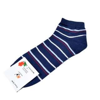 Носки синие в бело-голубую полоску (1пара) оптом