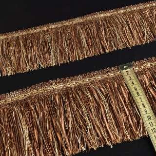 бахрома коричневая с атлас. лентой (в.825г) оптом