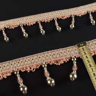 Бахрома бежево-розовая с серебристыми шариками оптом
