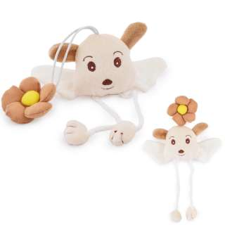 Подхват для штор мягкая игрушка на резинке собачка 20х9х4 см бежевая оптом