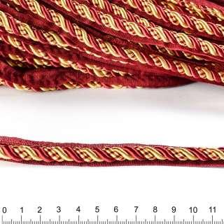 Кант-шнур бордовий / золото, діаметр 0,9см, тасьма 1,5 см оптом