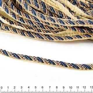 Кант-шнур синій / шампань, діаметр 0,9см, тасьма 1,5 см оптом