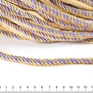 Кант-шнур бузковий / шампань, діаметр 0,9см, тасьма 1,5 см оптом