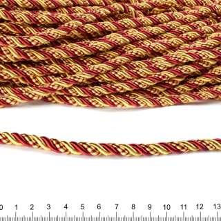 Шнур кручений бордовий / золото, діаметр 0,9см оптом