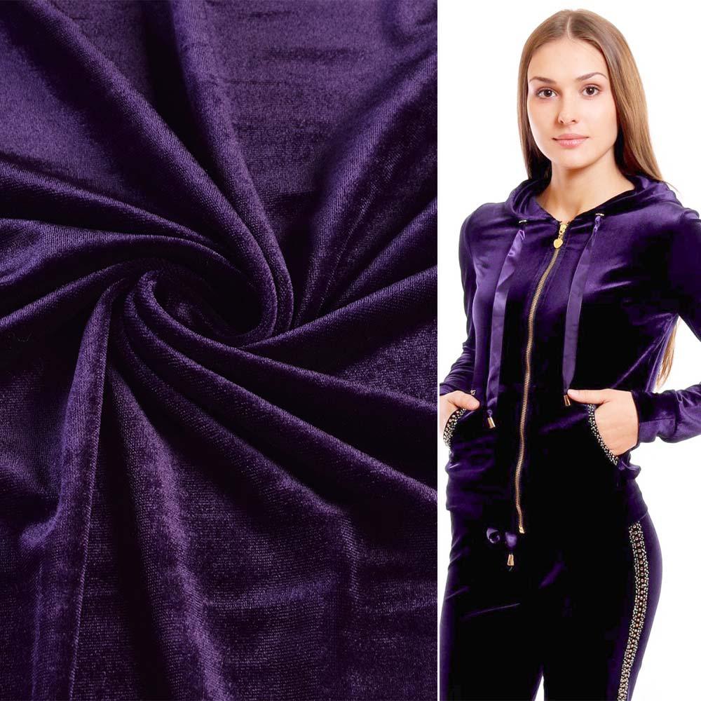 Велюр стрейч фіолетовий c9496aaad4de4
